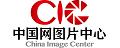 中国网图片中心