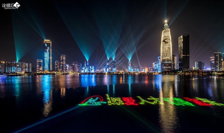 深圳人才公园灯光秀